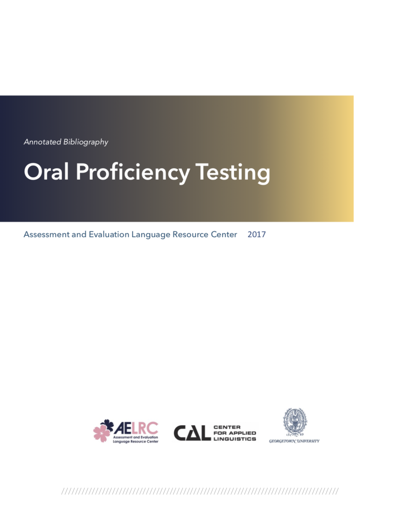 Cover of the AELRC Oral Proficiency Testing pdf